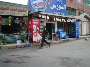 Acquistare casa per vivere ad Hurghada