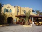 El Gouna Abu Tig Marina apartment