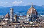 Palazzo Pitti Housers a Firenze