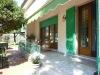 ham-v251_veranda