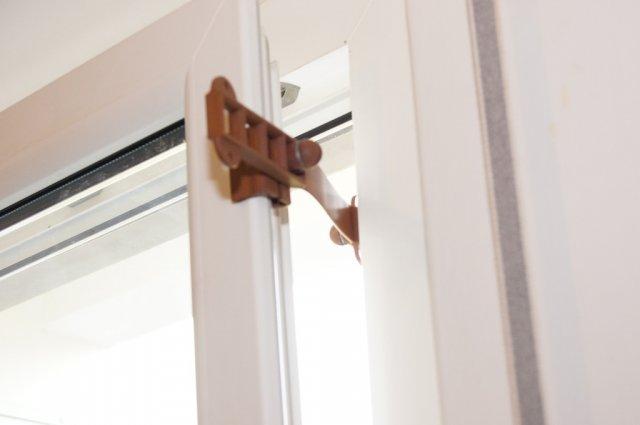 Ferma finestre clickcomp blocca porte e finestre - Bloccare apertura finestre chrome ...